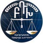 ԲԴԽ դատավոր անդամի համար կմրցեն 5 դատավոր. Հայտարարություն