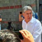 Դատարանը երկարացրել է Ղրղզստանի նախկին նախագահի կալանքի ժամկետը