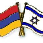 ՀՀ ԱԳՆ-ն ակտիվ աշխատանքներ է տանում Երեւանում Իսրայելի դեսպանատան բացման ուղղությամբ