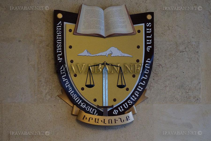 Երկու փաստաբանի ձարբակալման դեպքի առթիվ  ՀՀ փաստաբանների պալատը հանդես է եկել հայտարարությամբ