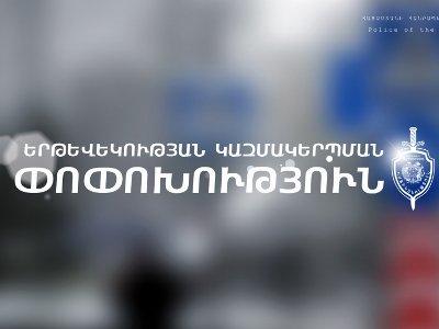 Երթեւեկության փոփոխություն` Երեւանի Արտաշիսյան եւ Շիրակի փողոցների խաչմերուկում