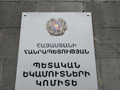 ՀՀ ՊԵԿ-ի եւ Իրանի Մաքսային ծառայության միջեւ ստորագրվել է փաստաթուղթ էլեկտրոնային տեղեկատվության մասին