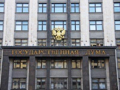 Պետդուման վավերացրել է ԵՏՄ ներմուծվող ապրանքների հսկման մեխանիզմի մասին համաձայնագիրը