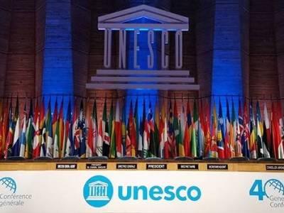 Հայաստանն ընտրվել է ՅՈՒՆԵՍԿՕ-ի կրթության միջազգային բյուրոյի խորհրդի և Գլխավոր կոնֆերանսի իրավական կոմիտեի անդամ