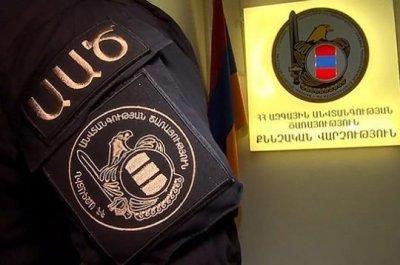 Օրբելի կենտրոնի փորձագետի մուտքը Հայաստան արգելվել է, քանի որ եղել են լուրջ եւ հիմնավոր սպառնալիքներ․ ԱԱԾ