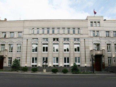 2020-ին Կենտրոնական բանկի ծախսերը կկազմեն 7 մլրդ 322 մլն դրամ՝ 1,3%-ով ավելի շատ, քան 2019-ին