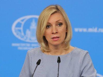 Ռուսաստանի ԱԳՆ-ը դատապարտել է Սիրիայում հայ հոգեւորականների սպանությունը