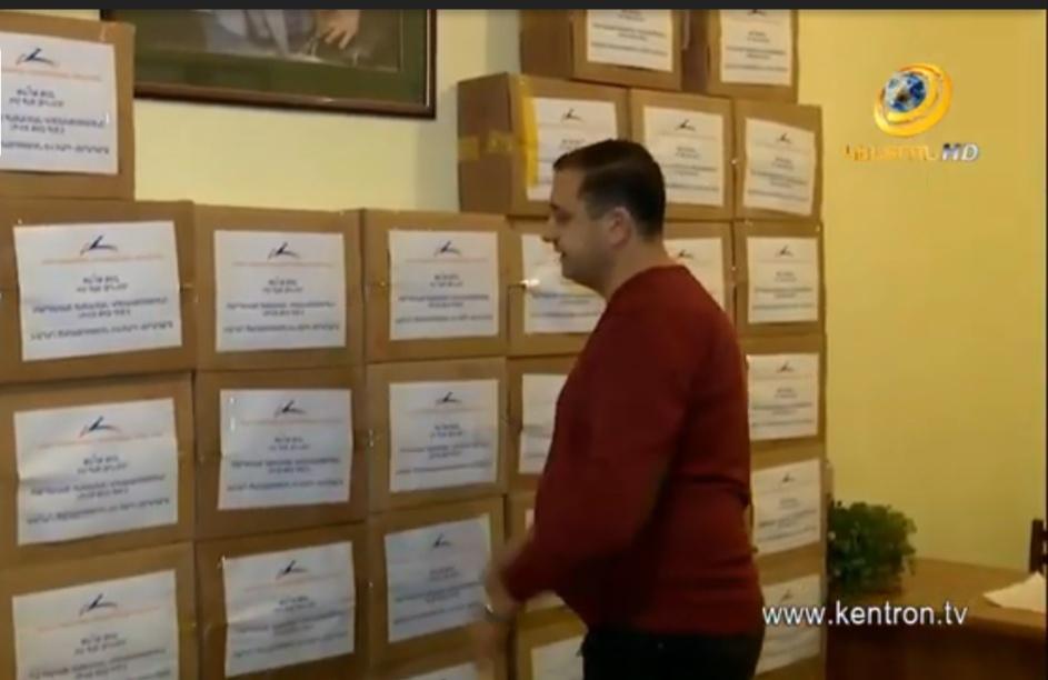 «Գ.Ծառուկյան» հիմնադրամը Գեղարքունիքում ամփոփեց հայրենիքի պաշտպաններին նվիրված ծրագիրը