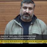 Ադրբեջանում հայտնաբերվել են իրենց հայի տեղ դնող սկանդալային տեսանյութի մասնակիցները.տեսանյութ