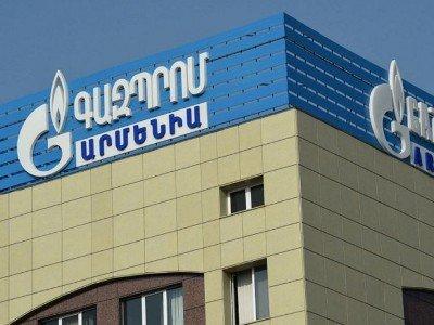 «Գազպրոմ Արմենիա» ընկերությունը պատրաստակամ է պարզաբանումներ ներկայացնել