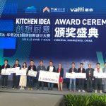 ՀՀ Էկոնոմիկայի փոխնախարարը Չինաստանում մասնակցել է էկոդիզայնի երկրորդ համաշխարհային համաժողովին