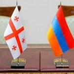 Երեւանում մեկնարկել է 3-րդ հայ-վրացական իրավաբանական համաժողովը