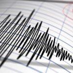 Թուրքիայում իրար հաջորդող երկրաշարժեր են գրանցվել