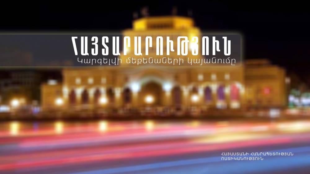 Հանրապետության հրապարակում կգործի երթևեկության կազմակերպման նոր կարգ( տեսանյութ)