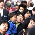 Չինաստանի բնակչությունը գերազանցել է 1,4 միլիարդը