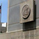 ԱՄՆ-ը ողջունում է Հայաստանի եւ Ադրբեջանի ԱԳՆ ղեկավարների՝ 2020-ի սկզբին հանդիպելու մտադրությունը