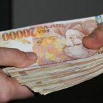 «Օդնոկլասսնիկի.ռու-ով» արատավորող տեղեկություններ հրապարակելու սպառնալիքով գումարներ է շորթել անձանցից