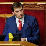 Ուկրաինայի վարչապետ Ալեքսեյ Գոնչարուկը հրաժարականի դիմում է գրել