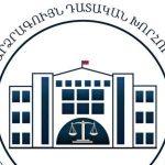 Բարձրագույն դատական խորհուրդը շնորհավորական ուղերձ է հղել Հայոց բանակի կազմավորման 28-րդ տարեդարձի առթիվ