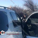 Կոտայքի մարզի Քասախ գյուղի դաշտամիջյան հատվածում իր ավտոմեքենայի մոտ հայտնաբերվել է 61-ամյա քաղաքացու դին