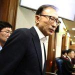 Կորեայի նախկին նախագահը  17 տարի ժամկետով ազատազրկման է դատապարտվել