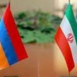 ՀՀ դեսպանությունը կոչ է անում Իրանում գտնվող Հայաստանի քաղաքացիներին կապ հաստատել իրենց հետ
