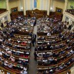 Ուկրաինայի Գերագույն Ռադայում գրանցվել է Հայոց ցեղասպանության զոհերի հիշատակը հարգելու մասին որոշման նախագիծը