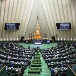 Իրանի խորհրդարանական ընտրությունների նախնական արդյունքների համաձայն՝ հայտնի է, թե հայ թեկնածուներից ովքել են անցել խորհրդարան