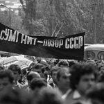 Վրաստանում կհարգեն Սումգայիթի զոհերի հիշատակը