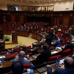 Հայաստանի խորհրդարանը փետրվարի 13-ի նիստում ողջունեց Հայոց ցեղասպանության միաձայն ճանաչման մասին Սիրիայի խորհրդարանի որոշումը