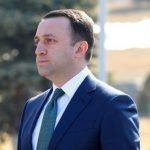 Վրաստանի պաշտպանության նախարարի պատվիրակությունը այցելել է Ծիծեռնակաբերդ