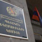 ՊԵԿ նախագահի տեղակալ Շուշանիկ Ներսիսյանը մարտի 11-13-ին գործուղվում է Բելառուս