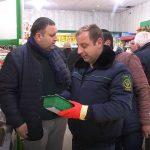 ՀՀ սննդամթերքի անվտանգության տեսչական մարմնի թեժ գծին ահազանգած քաղաքացին հայտնել էր, որ Գյումրի քաղաքի Մուշ 2 թաղամասում գտնվող «Գլենդել» խանութից գնել է հավի կրծքամիս