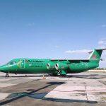 Արմենիա Էյրվեյզ ավիաընկերությունը տեղեկացնում է, որ որոշել է մասնակի սահմանափակել Հայաստանից դեպի Իրան թռիչքները