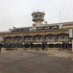Հալեպի միջազգային օդանավակայանը  կվերաբացվի